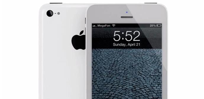 iPhone 6 con carcasa de plástico