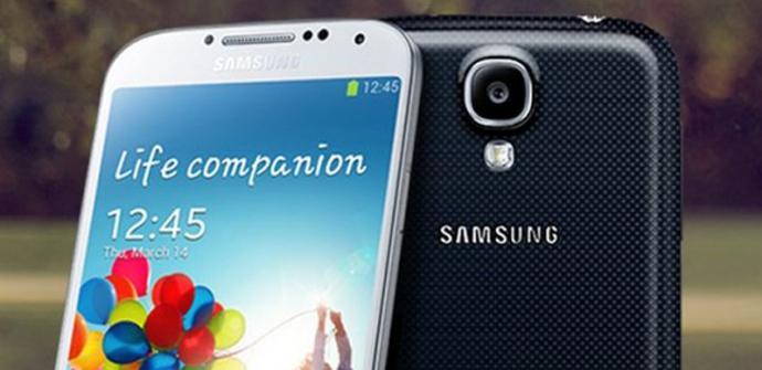 El Samsung Galaxy S4 Zoom aparece por error en una web.
