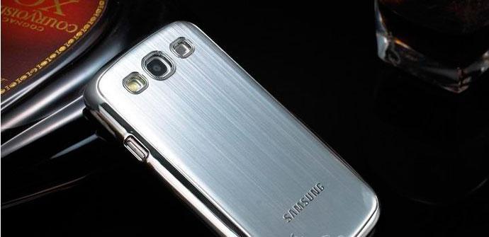 Samsung Galaxy F aluminio