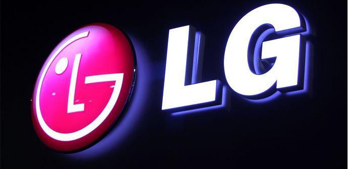 Logotipo de LG iluminado