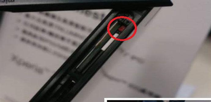 Imagen del botón reset en el Xperia Z Ultra de Sony