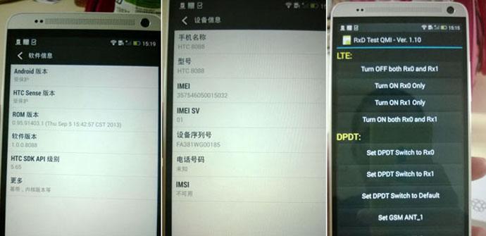 HTC One Max, nuevas imágenes muestran su software.