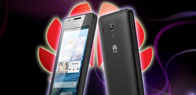 Nuevo Huawei Ascend G525.
