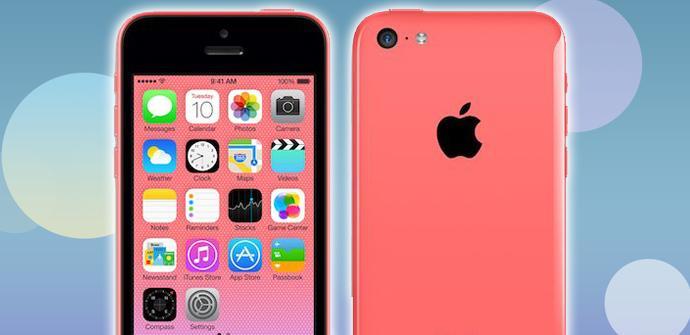 iPhone 5C rebajado en Estados Unidos.