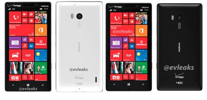 Nokia Lumia 1320 filtrado.