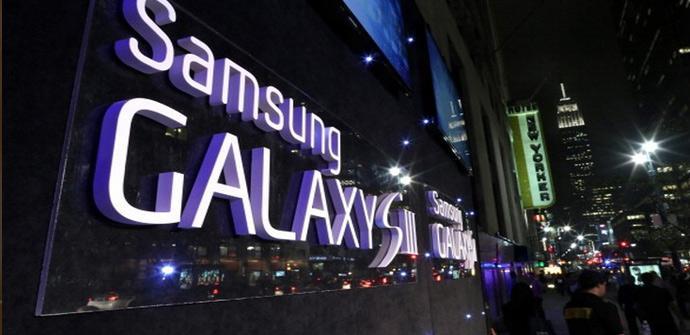 Samsung Galaxy S4 en EEUU