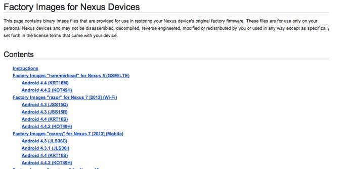 Las imágenes de fábrica y binarios de Android 4.4.2 para Nexus.