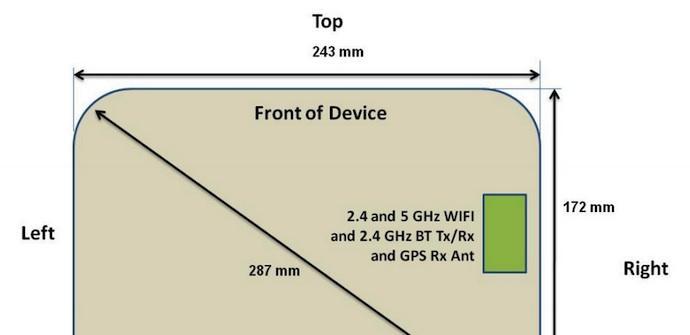 FCC samsung tablet