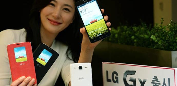 LG Gx AP