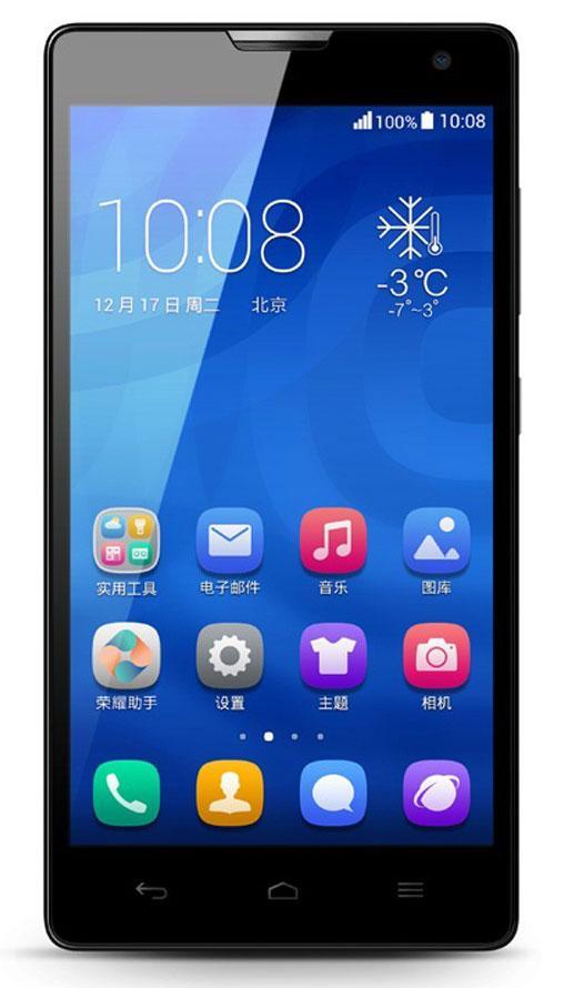 Huawei Honor 3C en negro vista frontal