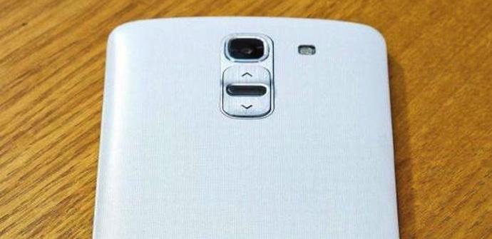 LG G Pro 2 camara
