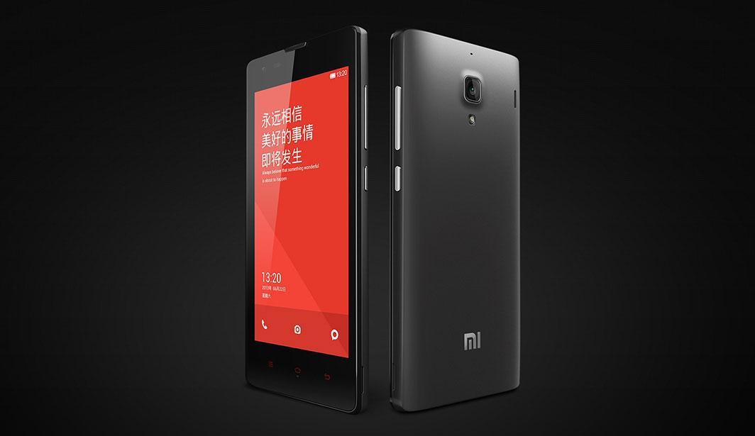 Xiaomi Red Rice en negro vista frontal y trasera