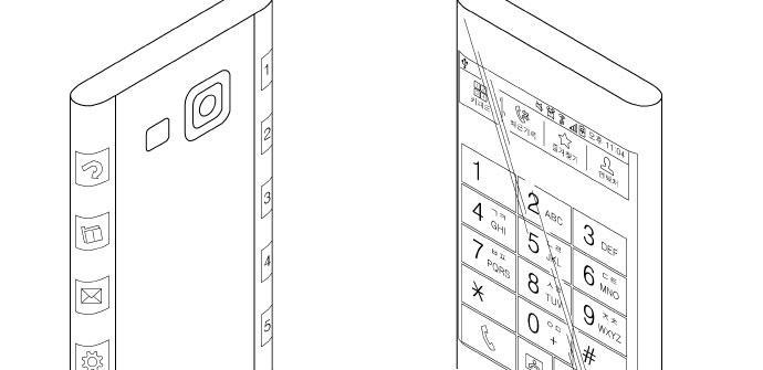 Galaxy-Note-4-patente