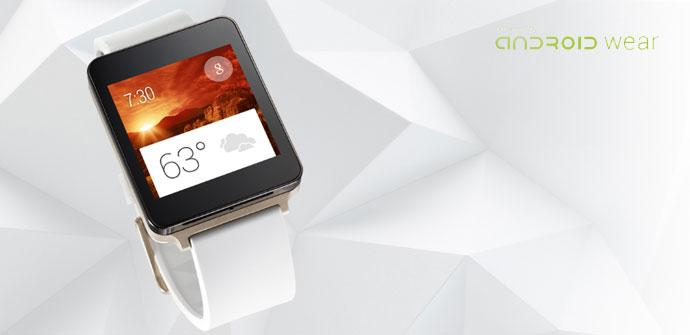 LG-G-Watch-dorado