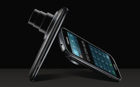 Samsung Galaxy K Zoom en color negro