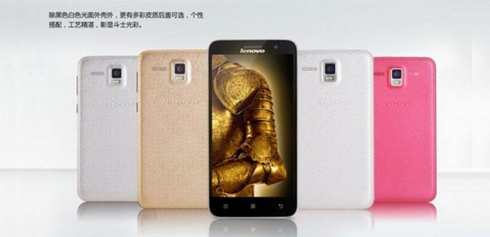 Lenovo-Golden-Warrior