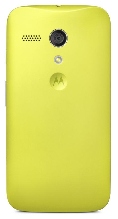 Motorola Moto G 4G amarillo