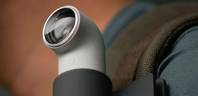 Camara-HTC-RECamera