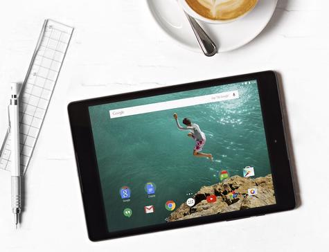 Nexus 9 vista frontal