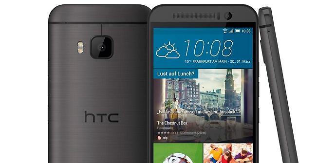 Imágenes de prensa del HTC One M9.