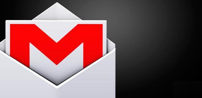 Gmail se actualiza para iOS.