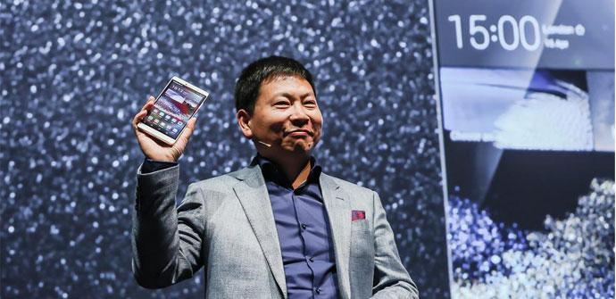Presentacion del Huawei P8 Max