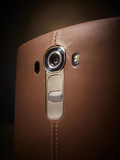 LG G4 en colo marrón y terminación en cuero