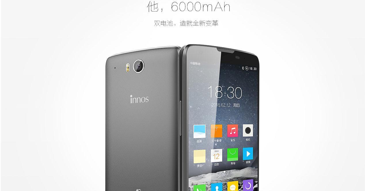 Smartphone Innos D6000