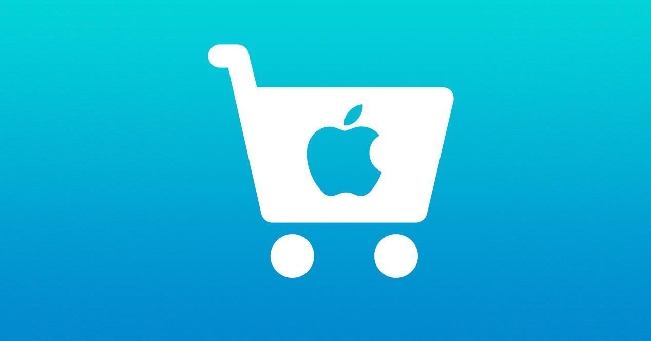 Apple Store v 3.3