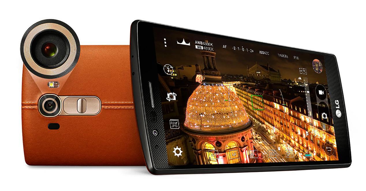 LG G4 cámara.
