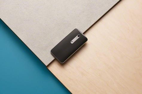 Motorola Moto X Style vista trasera