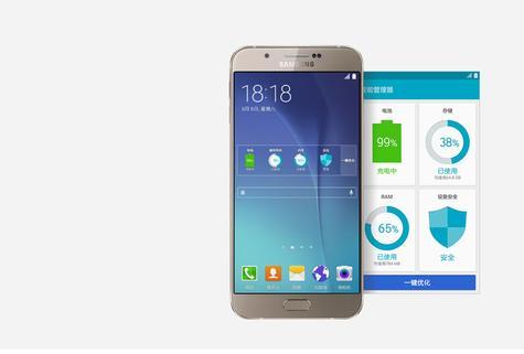 Samsung Galaxy A8 detalles del menú