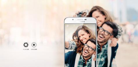 Samsung Galaxy A8 selfie vertical