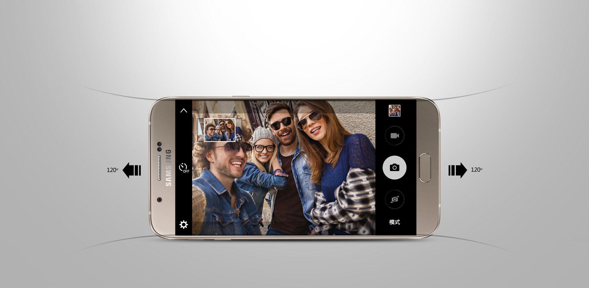Samsung Galaxy A8 selfie de grupo
