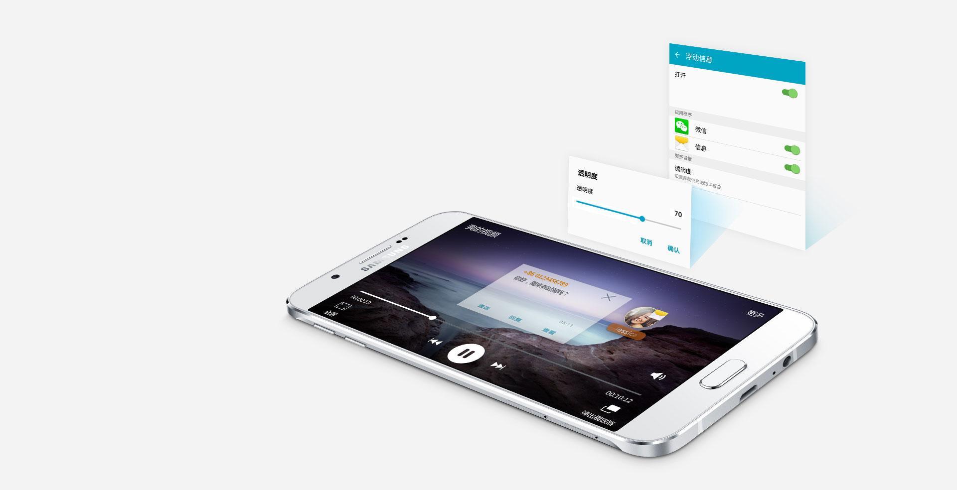 Samsung Galaxy A8 detalles del sistema operativo