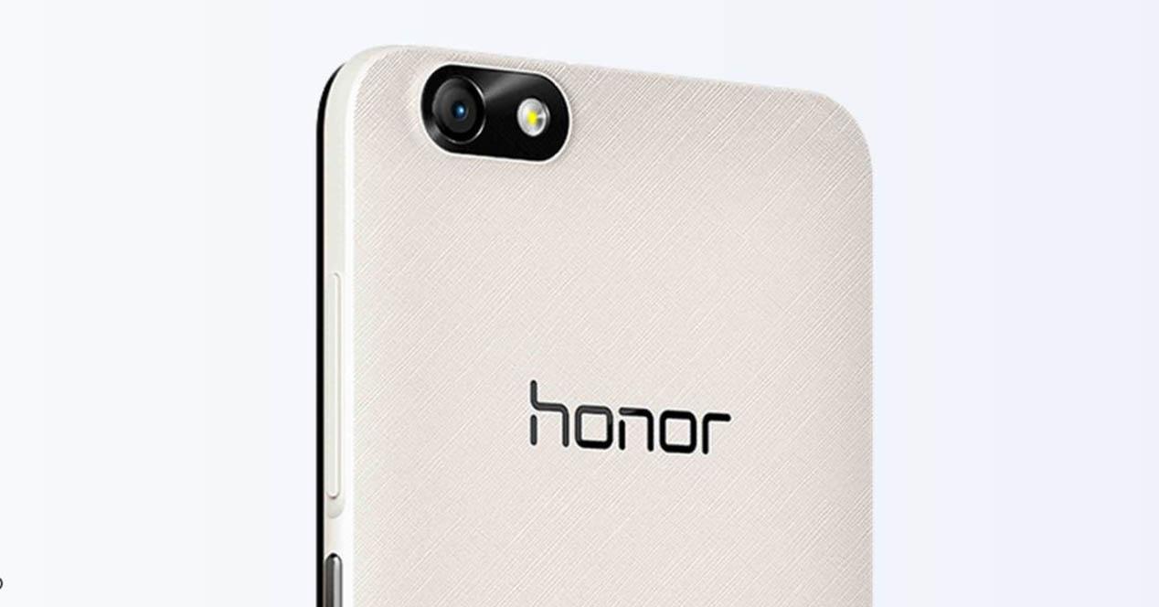 Huawei Honor 5X portada