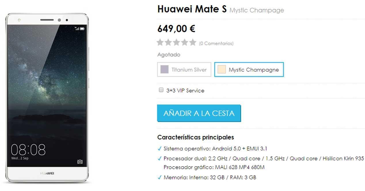Reserva del nuevo Huawei Mate S