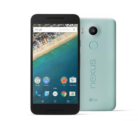 Nexus 5x en color negro y verde