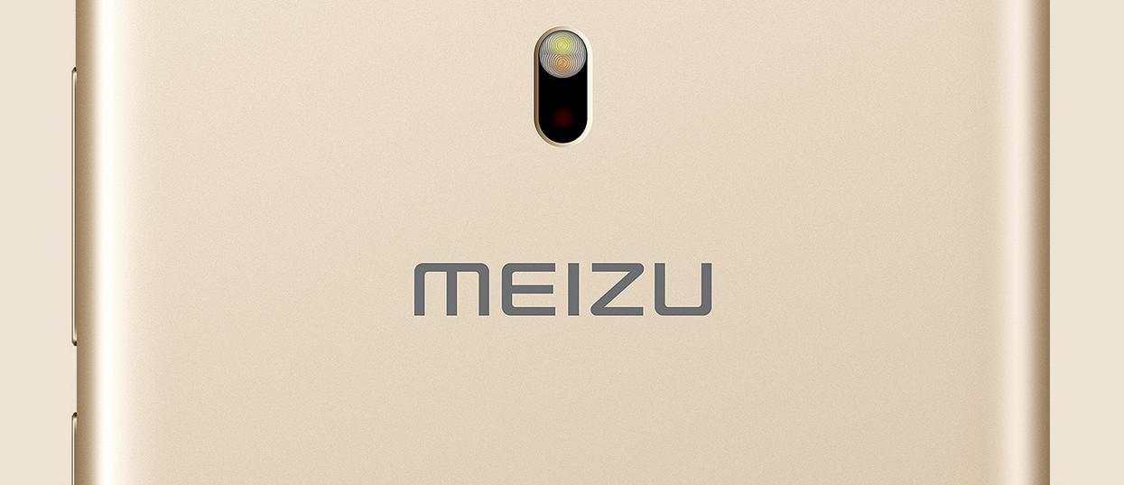 Meizu Pro 5 color dorado