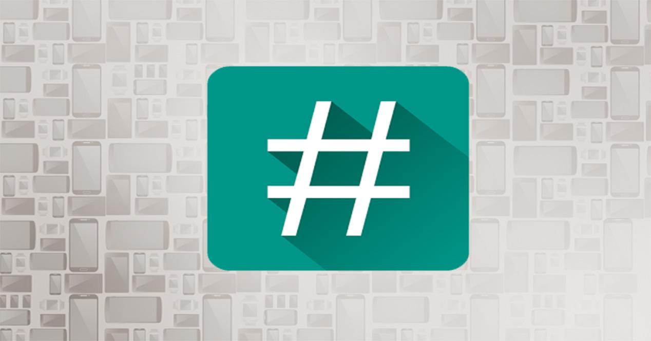 Logotipo de la app SuperSU