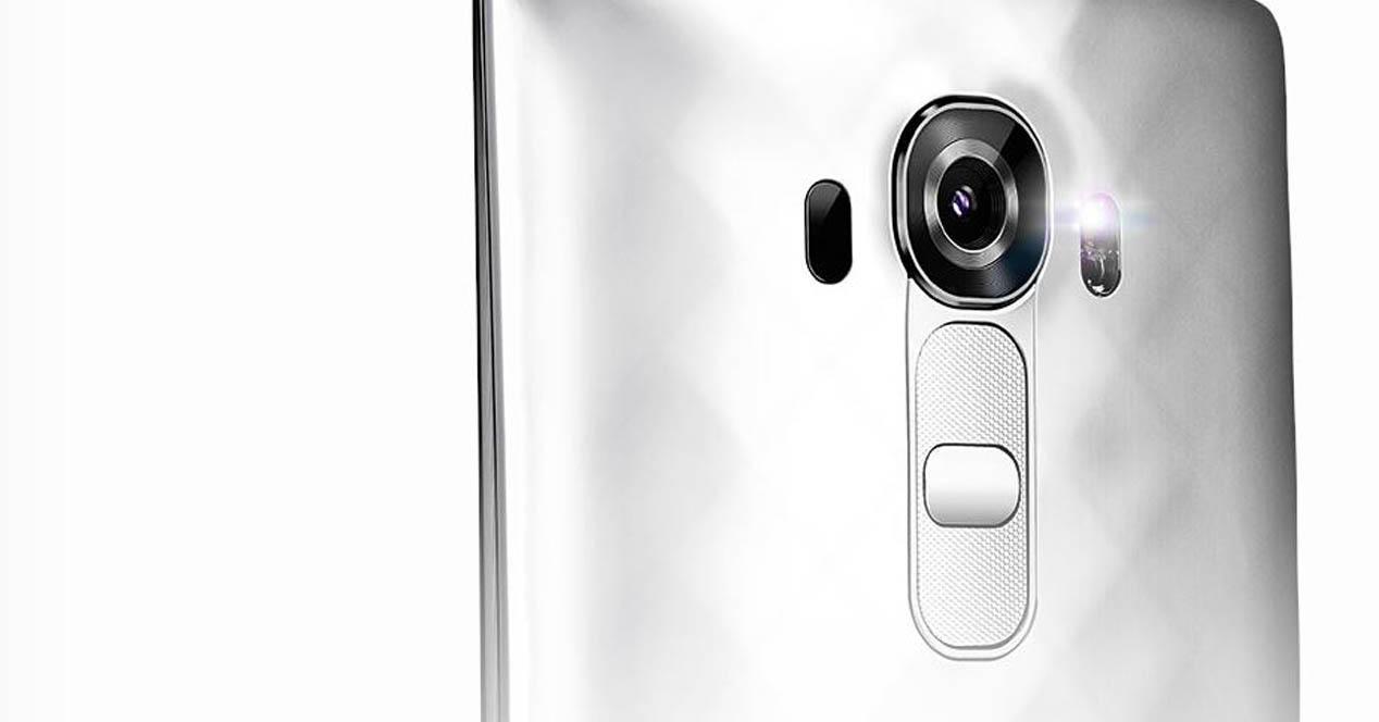 LG G4 Pro portada