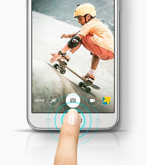 Samsung Galaxy j5 huella dactilar