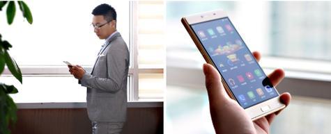 Elephone M2 pantalla y usuario