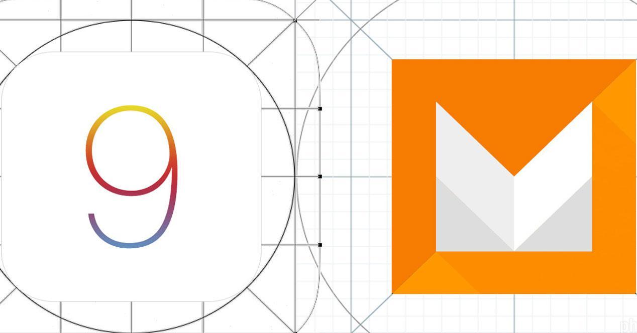 ios 9 logo marsmallow