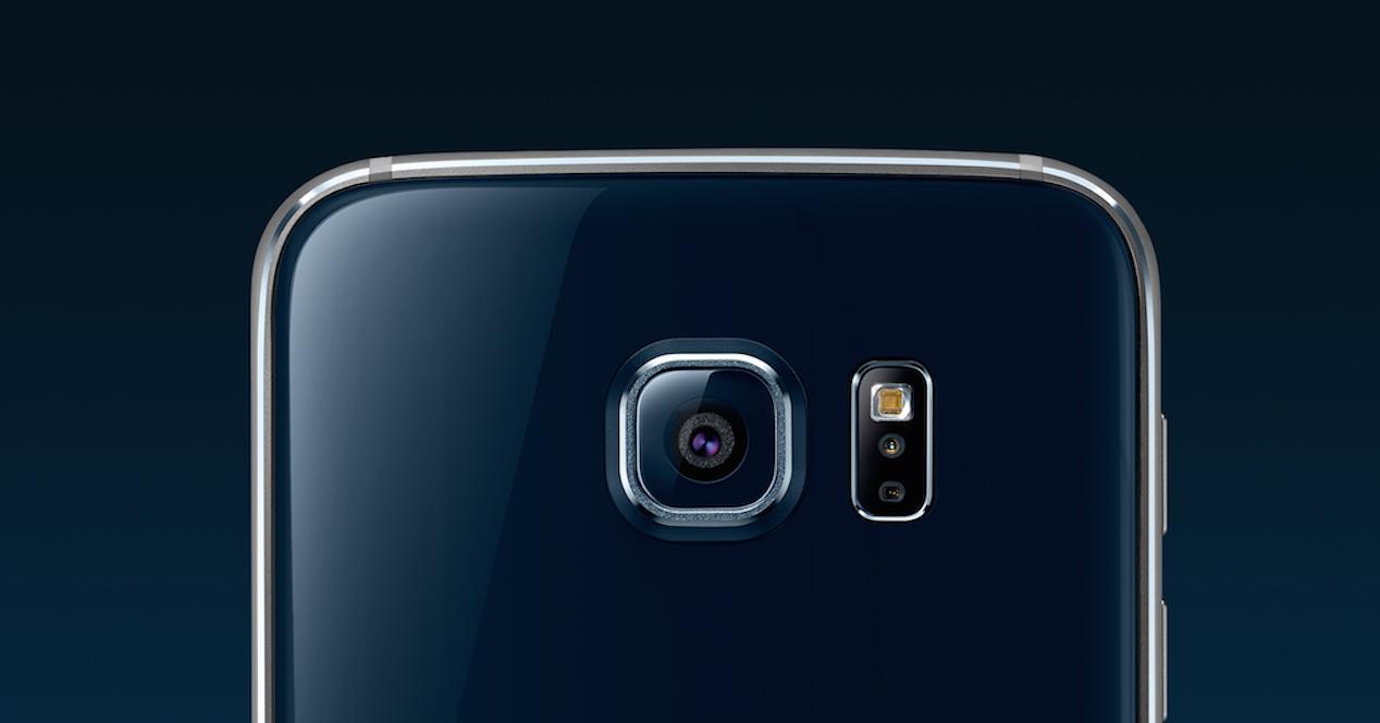Galaxy S7 joroba camara