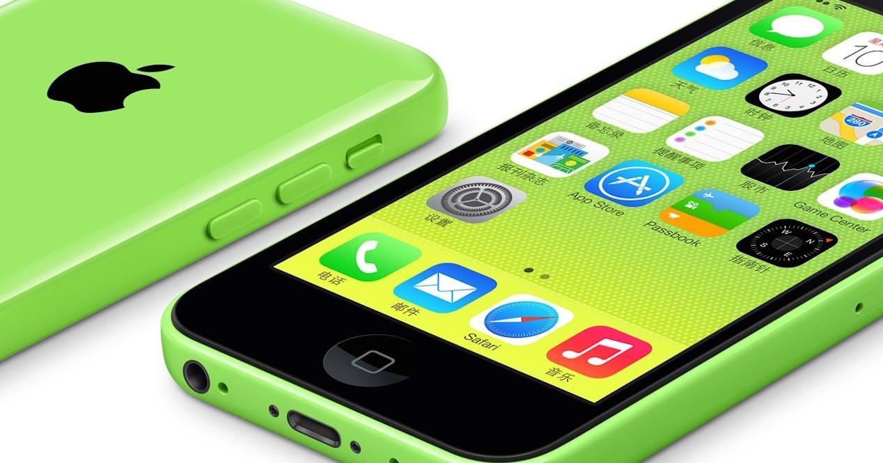 iPhone 5c en color verde