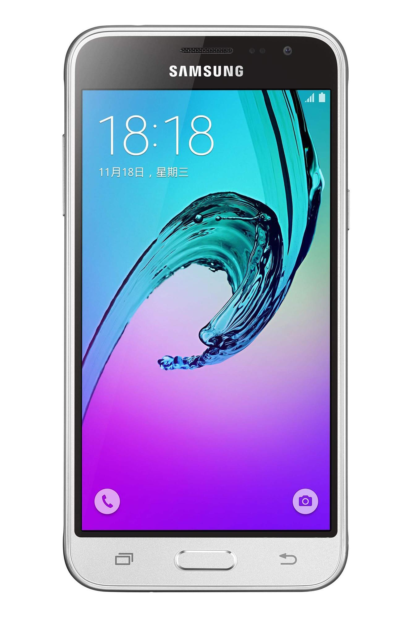 Samsung Galaxy J3 versión 2016 en color oro