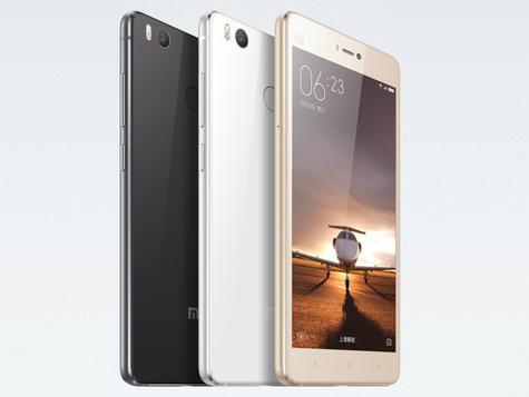 Xiaomi Mi4S oro, blanco y negro