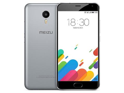 Meizu M1 Metal negro y metal
