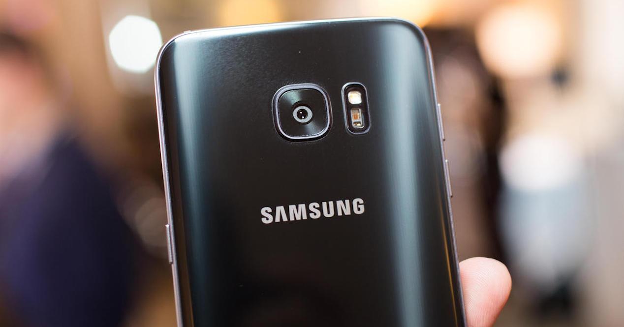 Samsung Galaxy S7 cámara trasera